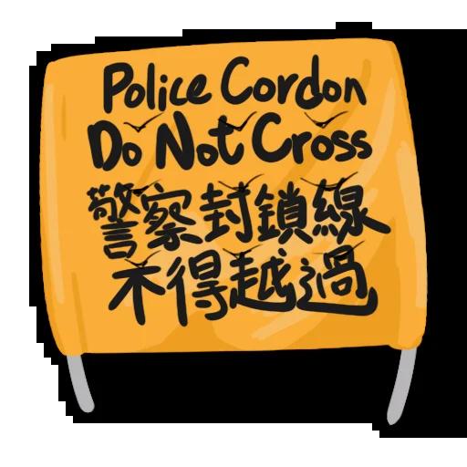 Popo - Sticker 1