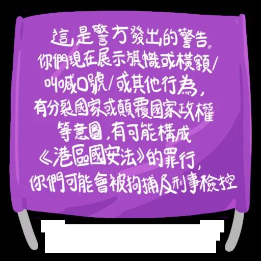 Popo - Sticker 4