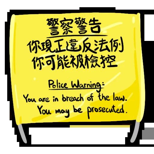 Popo - Sticker 2