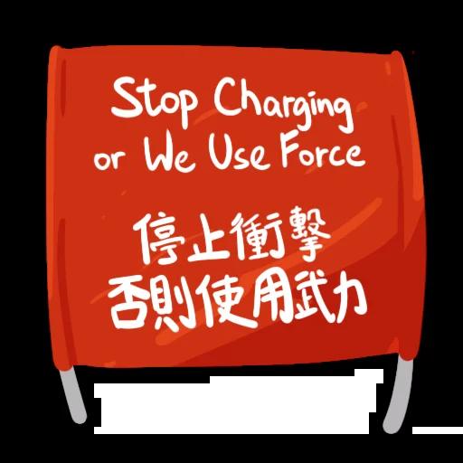 Popo - Sticker 5