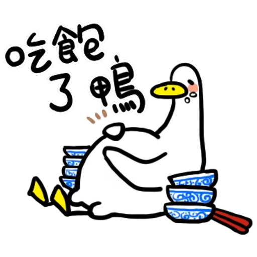 Duck - Sticker 18