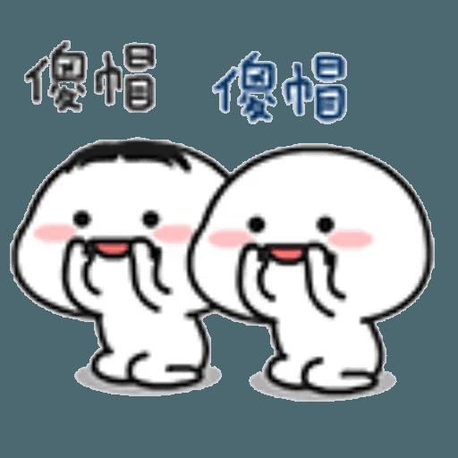 Lil bean pair - Sticker 12