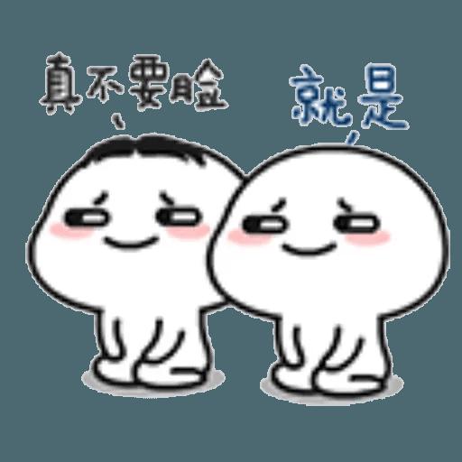 Lil bean pair - Sticker 21