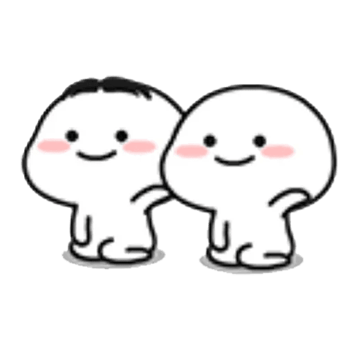 Lil bean pair - Sticker 16