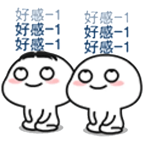 Lil bean pair - Sticker 14