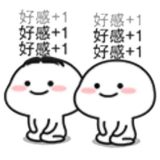 Lil bean pair - Sticker 13
