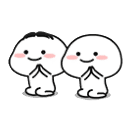 Lil bean pair - Sticker 3