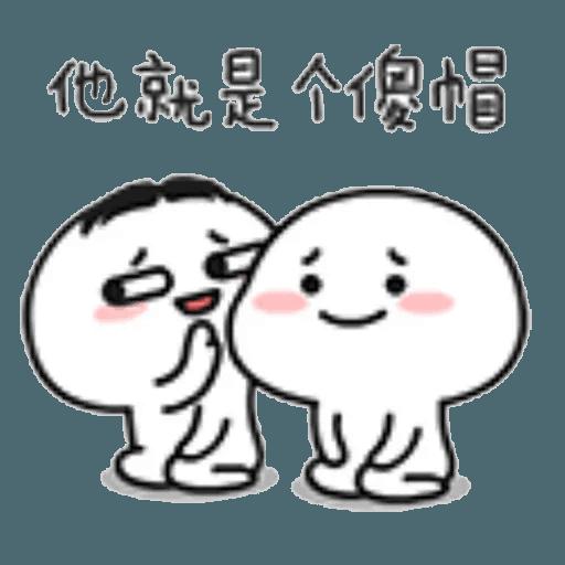 Lil bean pair - Sticker 11