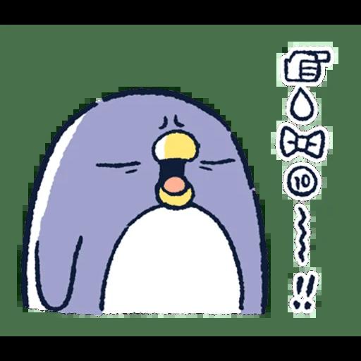 肥企鵝的內心話3 & 4 (1) - Sticker 30