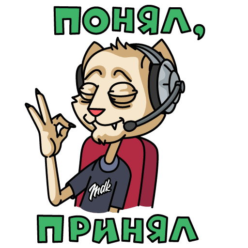 Mudakot Part 2 - Sticker 14
