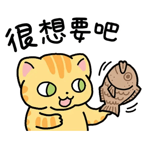 Cat1 - Sticker 12
