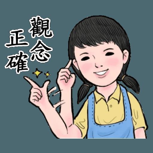 生活週記05 - Sticker 2