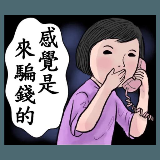 生活週記05 - Sticker 9