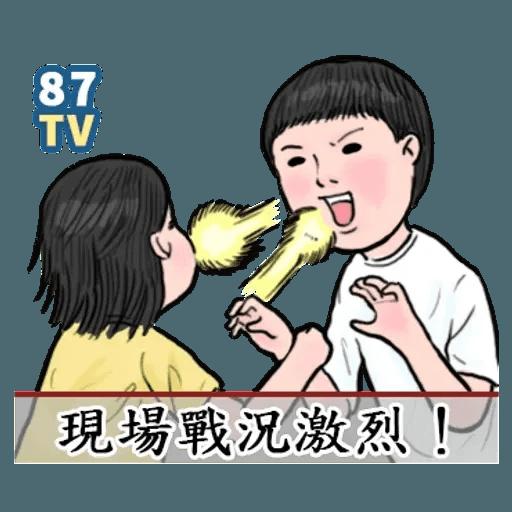 生活週記05 - Sticker 10