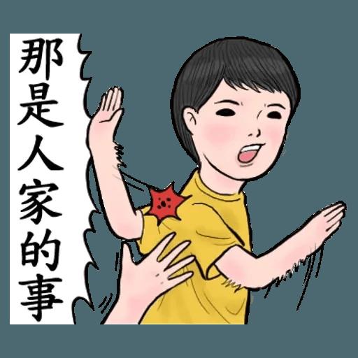 生活週記05 - Sticker 7
