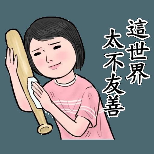 生活週記05 - Sticker 11