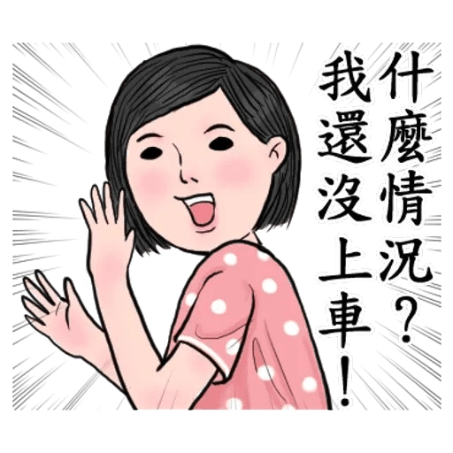 生活週記05 - Sticker 3