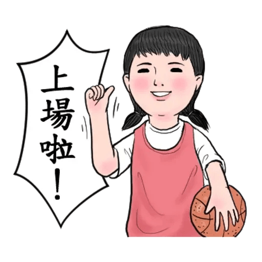 生活週記05 - Sticker 14