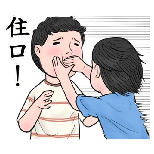 生活週記05 - Sticker 8