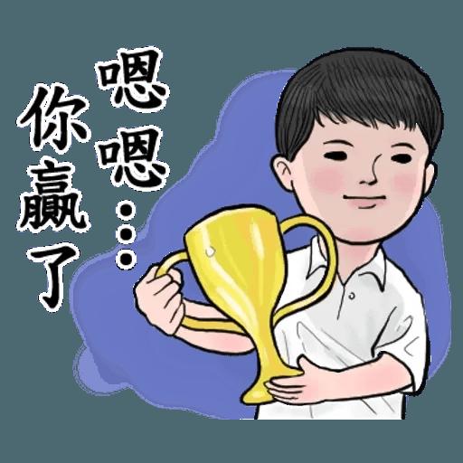 生活週記05 - Sticker 5