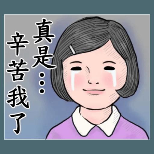 生活週記05 - Sticker 6