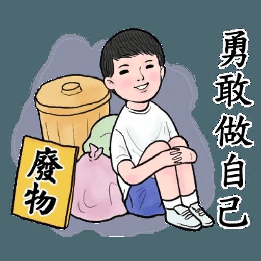 生活週記05 - Sticker 13