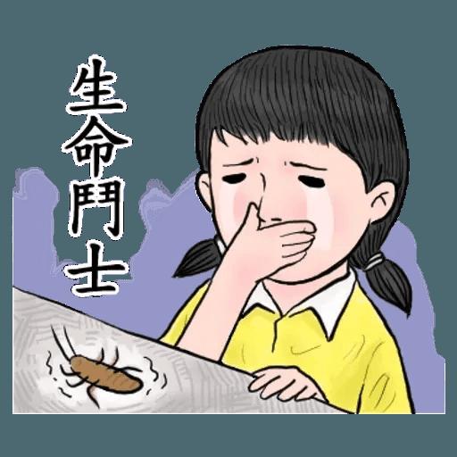 生活週記05 - Sticker 4