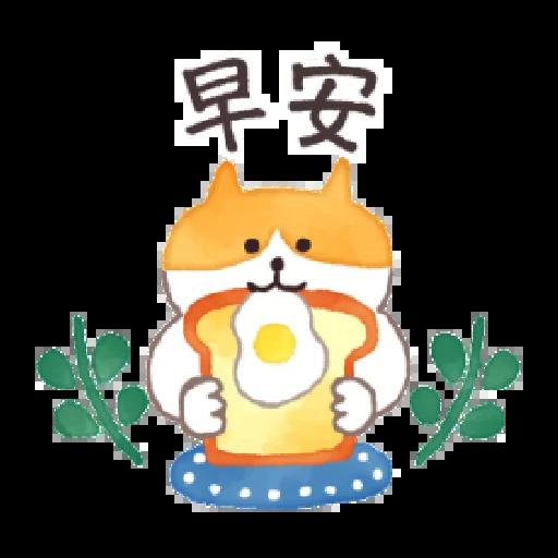 懶洋洋喵之助1 - Sticker 9