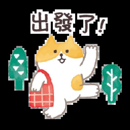 懶洋洋喵之助1 - Sticker 7