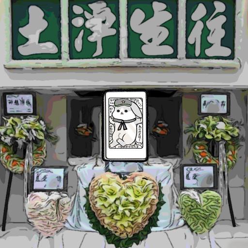 賤兔HK1 - Sticker 15