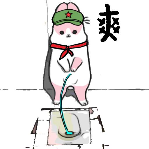 賤兔HK1 - Sticker 7