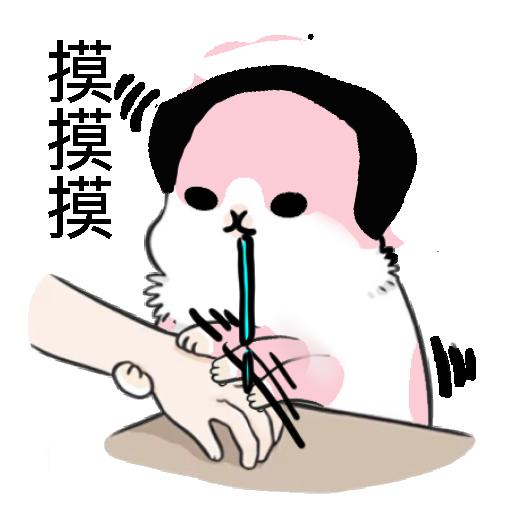 賤兔HK1 - Sticker 9