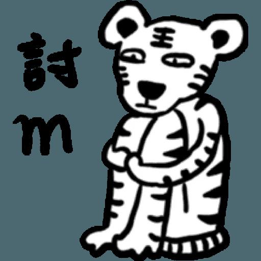 Depressedzoo1 - Sticker 23