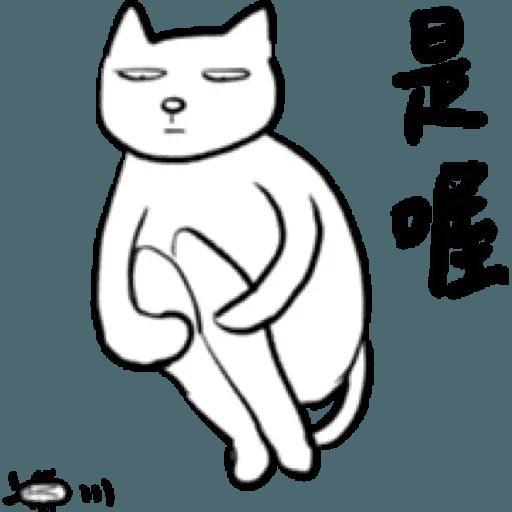 Depressedzoo1 - Sticker 21