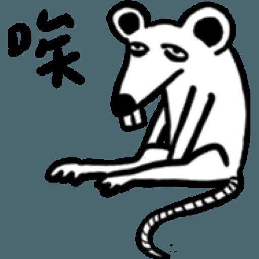 Depressedzoo1 - Sticker 22
