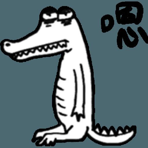 Depressedzoo1 - Sticker 18