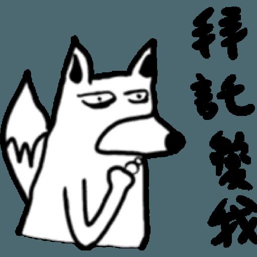 Depressedzoo1 - Sticker 14