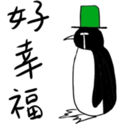 Depressedzoo1 - Sticker 9