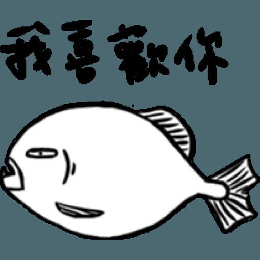 Depressedzoo1 - Sticker 5