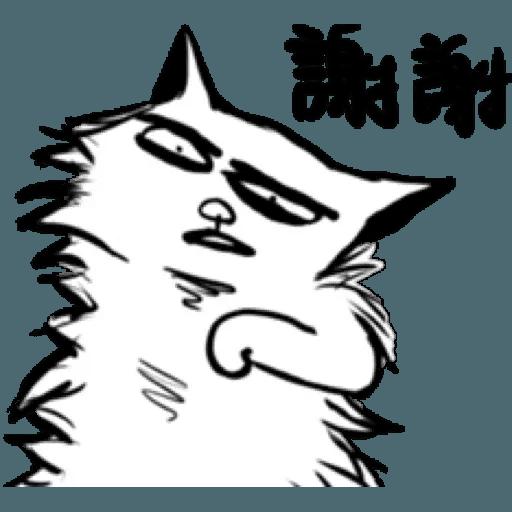 Depressedzoo1 - Sticker 29