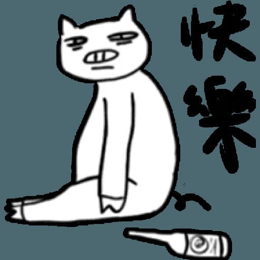 Depressedzoo1 - Sticker 20