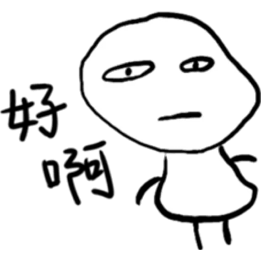 Depressedzoo1 - Sticker 16