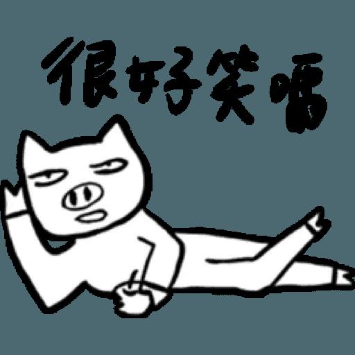 Depressedzoo1 - Sticker 27
