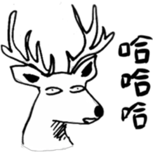 Depressedzoo1 - Sticker 2