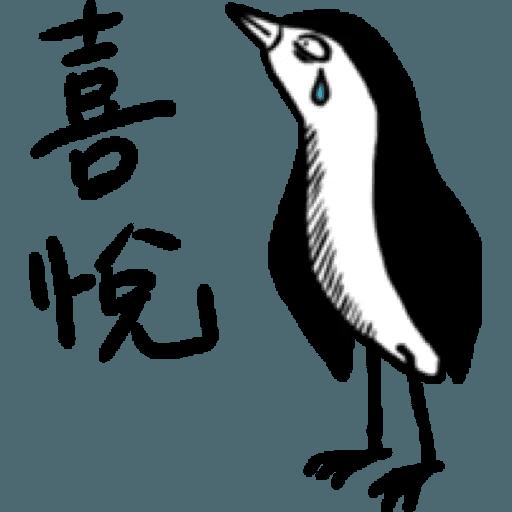 Depressedzoo1 - Sticker 13