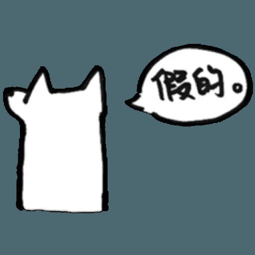 Depressedzoo1 - Sticker 3