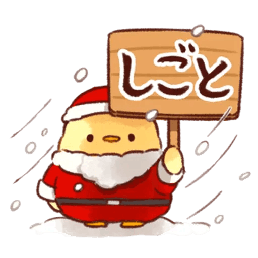 Christmas chick🎄 - Sticker 5