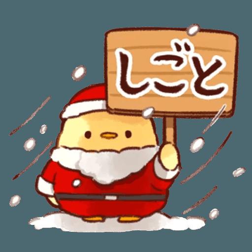 Christmas chick? - Sticker 5