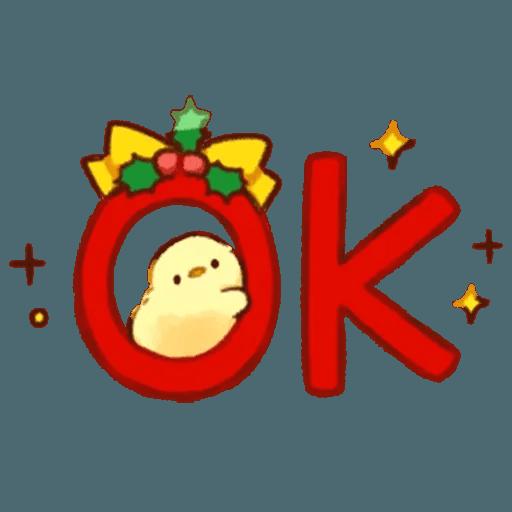Christmas chick? - Sticker 13