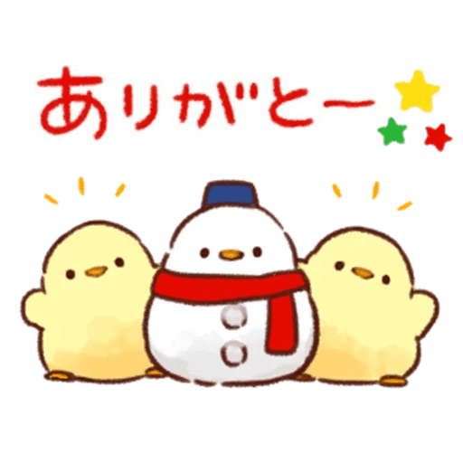Christmas chick🎄 - Sticker 3